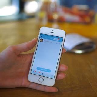 Zibit app video